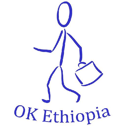 February 2018 – Opportunity For Kids Ethiopia